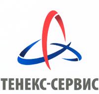 АО «ТЕНЕКС-Сервис»